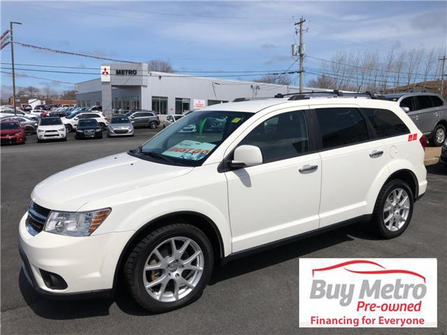 2015 Dodge Journey R/T AWD (Stk: p17-010) in Dartmouth - Image 1 of 19
