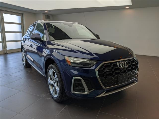 2021 Audi Q5 45 Technik (Stk: 52326) in Oakville - Image 1 of 17