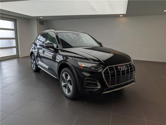 2021 Audi Q5 45 Komfort (Stk: 52257) in Oakville - Image 1 of 17