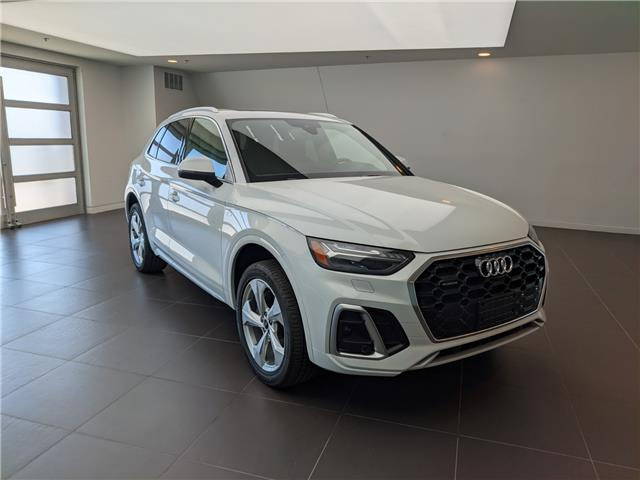 2021 Audi Q5 45 Technik (Stk: 52254) in Oakville - Image 1 of 17
