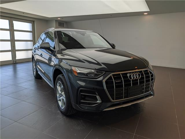 2021 Audi Q5 45 Komfort (Stk: 52259) in Oakville - Image 1 of 17