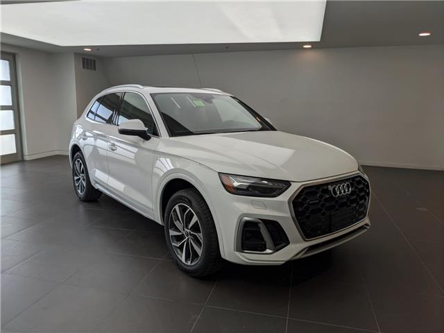 2021 Audi Q5 45 Technik (Stk: 52132) in Oakville - Image 1 of 17