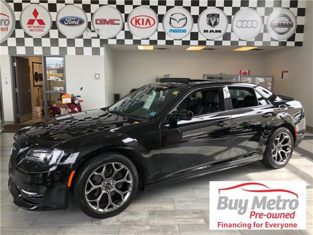 2017 Chrysler 300 S RWD (Stk: p18-089) in Dartmouth - Image 1 of 20