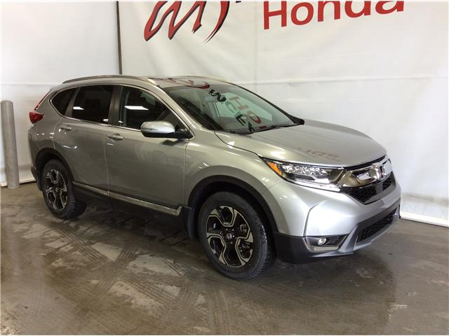 2018 Honda CR-V Touring (Stk: 1408) in Lethbridge - Image 1 of 15