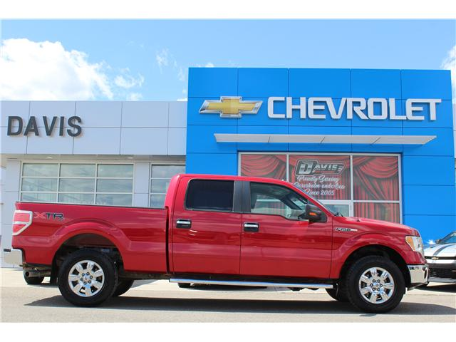 2010 Ford F-150  (Stk: 193827) in Claresholm - Image 2 of 20