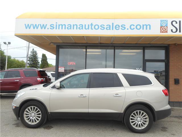 2009 Buick Enclave CXL (Stk: CPK2413) in Regina - Image 2 of 24