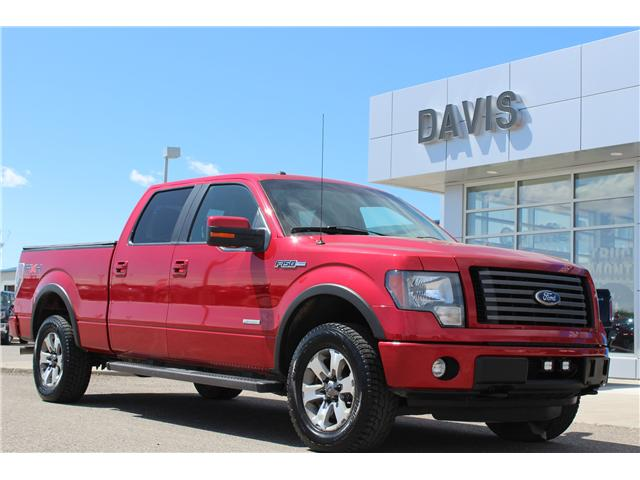 2011 Ford F-150  (Stk: 193637) in Claresholm - Image 1 of 20