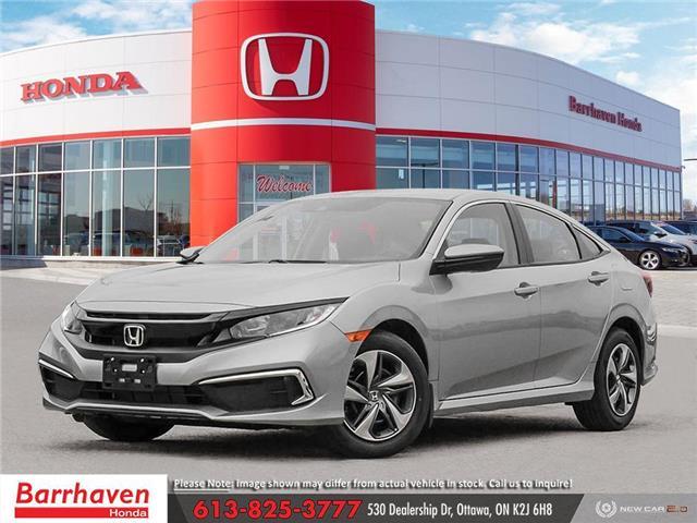2021 Honda Civic LX (Stk: 3449) in Ottawa - Image 1 of 23