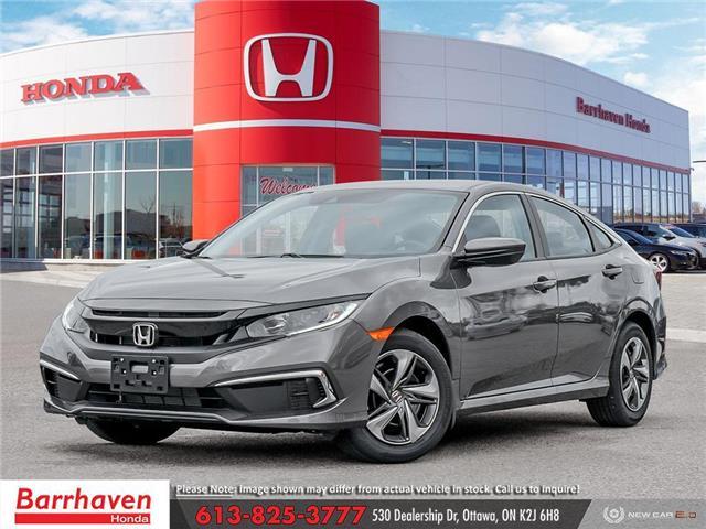 2021 Honda Civic LX (Stk: 3601) in Ottawa - Image 1 of 23