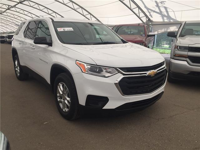 2018 Chevrolet Traverse LS (Stk: 165030) in AIRDRIE - Image 1 of 23