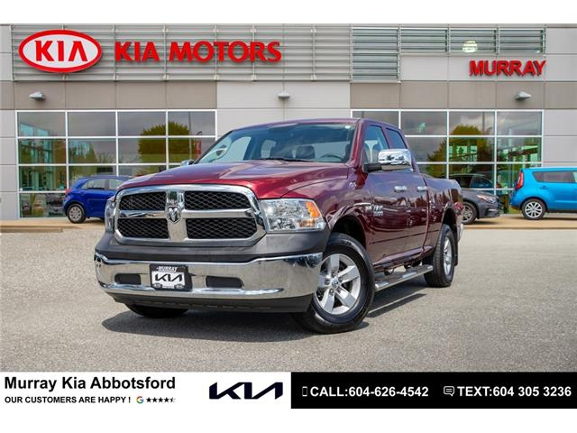 2017 RAM 1500 ST (Stk: FR15375A) in Abbotsford - Image 1 of 23