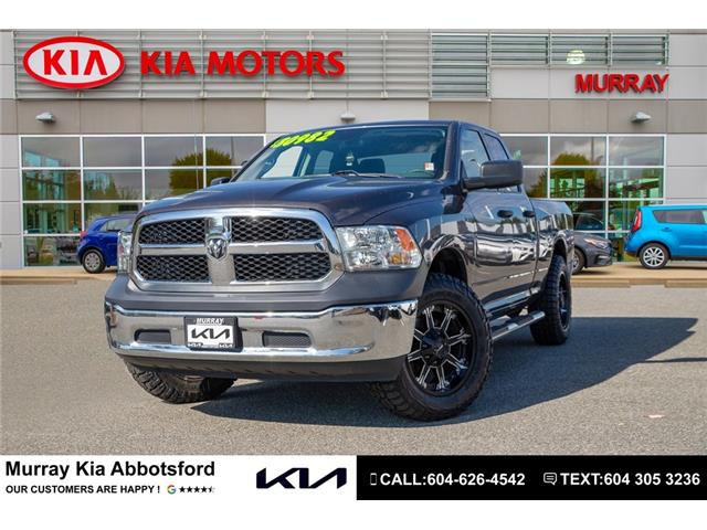 2017 RAM 1500 ST (Stk: NV14038A) in Abbotsford - Image 1 of 23