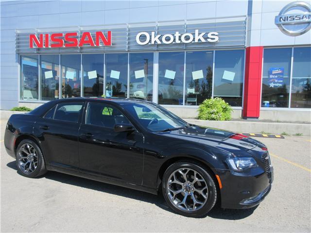 2017 Chrysler 300 S (Stk: 7420) in Okotoks - Image 1 of 24