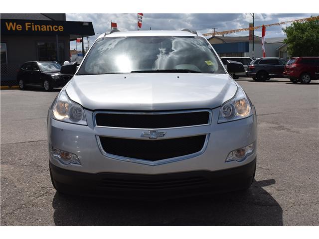 2010 Chevrolet Traverse 1LS (Stk: P35281) in Saskatoon - Image 2 of 23