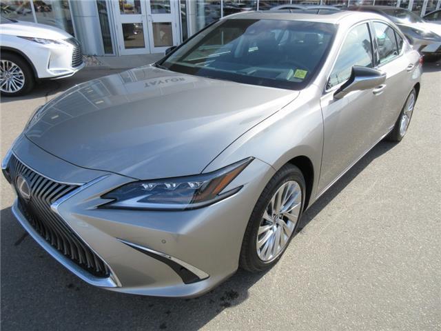 2021 Lexus ES 300h Base (Stk: 218043) in Regina - Image 1 of 29