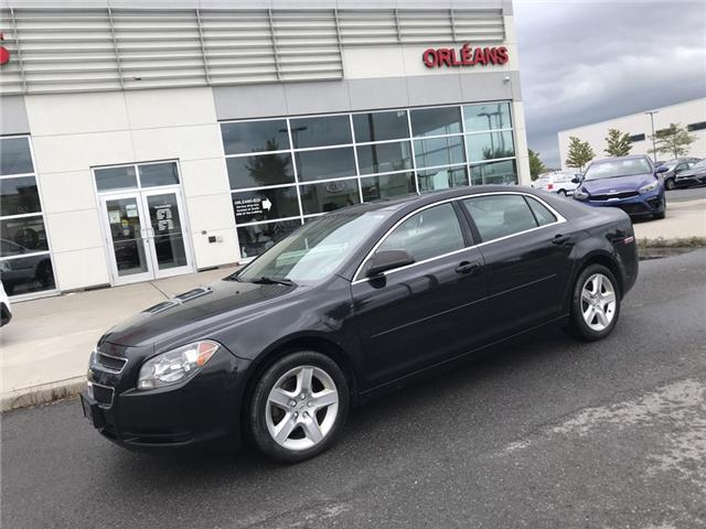 2011 Chevrolet Malibu LS (Stk: 2637A) in Orléans - Image 1 of 14