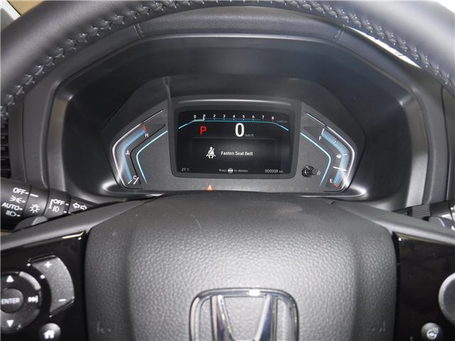 2019 Honda Odyssey Touring (Stk: 1585) in Lethbridge - Image 13 of 21
