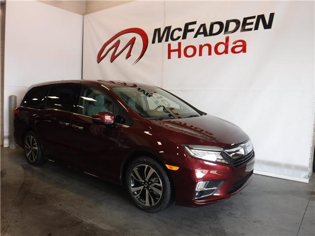 2019 Honda Odyssey Touring (Stk: 1585) in Lethbridge - Image 1 of 21