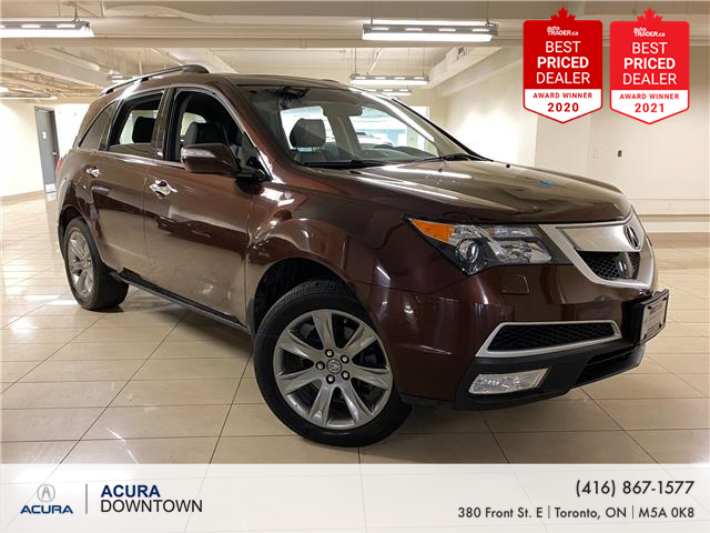 2010 Acura MDX Elite Package (Stk: D13812A) in Toronto - Image 1 of 33