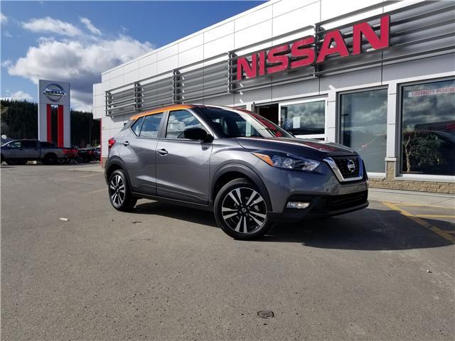 2018 Nissan Kicks SV (Stk: 8K7010) in Whitehorse - Image 1 of 25