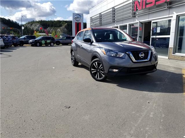 2018 Nissan Kicks SV (Stk: 8K7010) in Whitehorse - Image 2 of 25