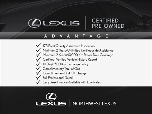 2016 Lexus IS 300 Base (Stk: 009375T) in Brampton - Image 2 of 17