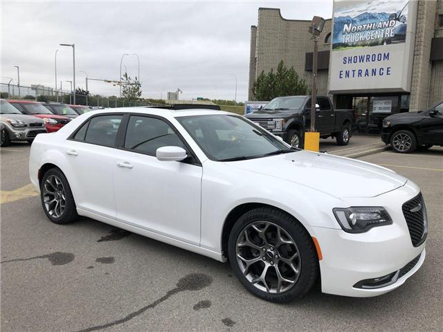 2015 Chrysler 300 S (Stk: P0023A) in Calgary - Image 1 of 24