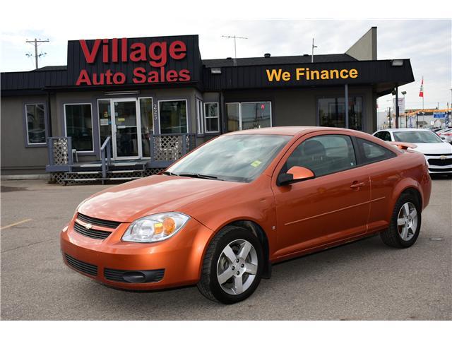2006 Chevrolet Cobalt LT (Stk: P35493) in Saskatoon - Image 1 of 25