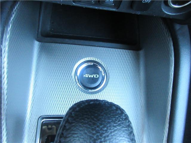 2018 Mitsubishi RVR SE (Stk: 7848) in Okotoks - Image 15 of 24