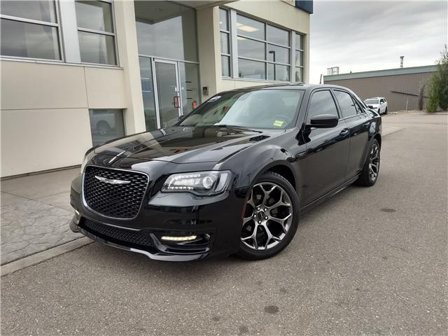 2017 Chrysler 300 S 2C3CCABG0HH529755 NE022 in Calgary