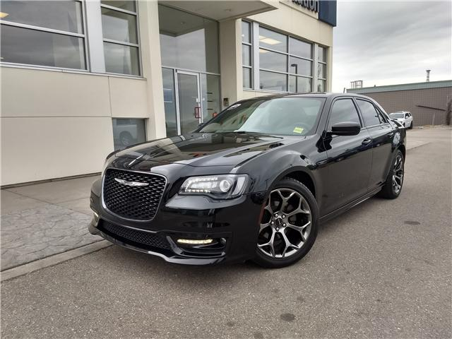 2017 Chrysler 300 S (Stk: NE022) in Calgary - Image 2 of 22