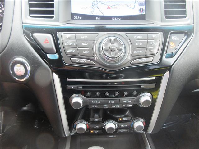 2018 Nissan Pathfinder SV Tech (Stk: 7908) in Okotoks - Image 14 of 29