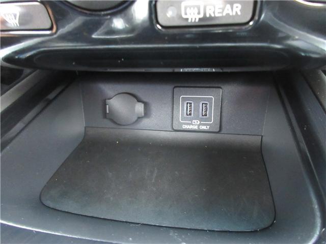 2018 Nissan Pathfinder SV Tech (Stk: 7908) in Okotoks - Image 11 of 29