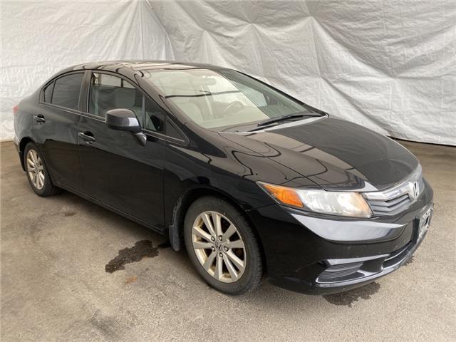 2012 Honda Civic EX (Stk: IU2524) in Thunder Bay - Image 1 of 4