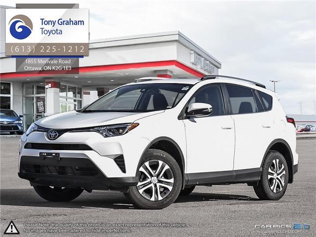 Tony Graham Toyota: New U0026 Used Toyota Dealer | Ottawa, Ontario