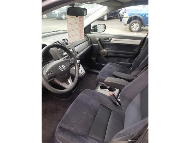 2010 Honda CR-V EX 4WD 5-Speed AT (Stk: p18-169) in Dartmouth - Image 2 of 9