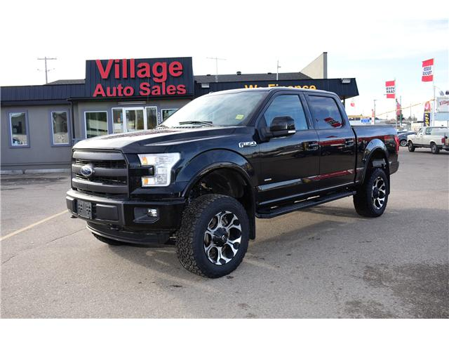 2015 Ford F-150 Lariat (Stk: P35660) in Saskatoon - Image 1 of 30