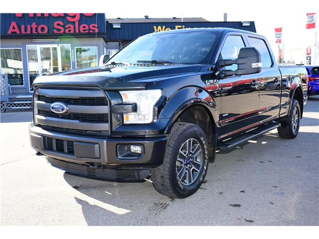 2015 Ford F-150 Lariat (Stk: P35632) in Saskatoon - Image 2 of 30