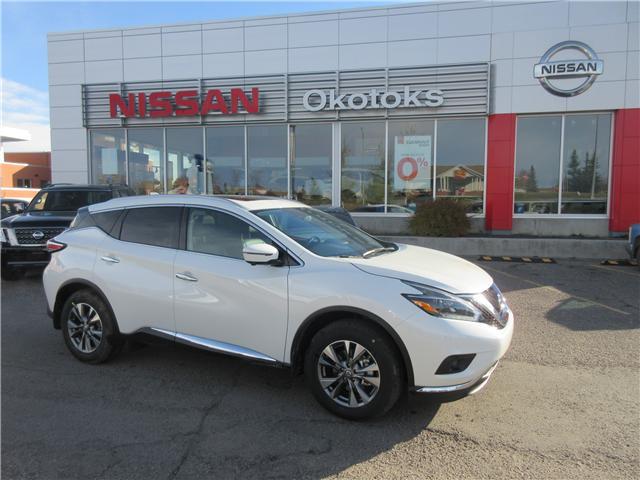 2018 Nissan Murano SL (Stk: 7916) in Okotoks - Image 1 of 27