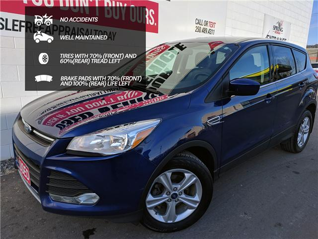 2014 Ford Escape SE (Stk: H30877B) in North Cranbrook - Image 1 of 18