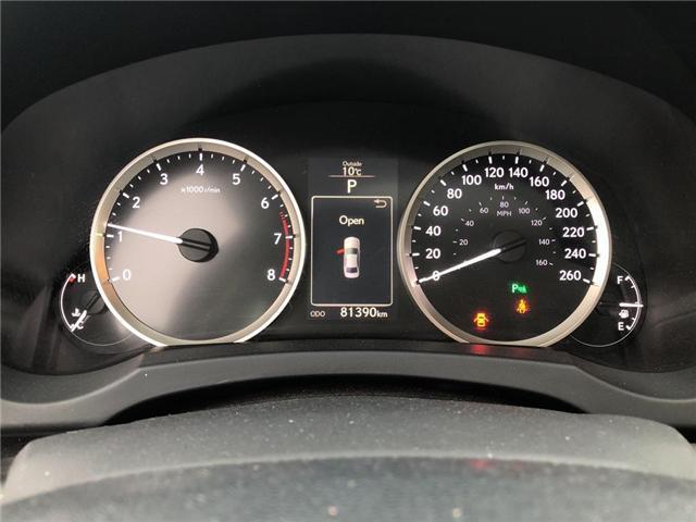 2015 Lexus IS 350 Base (Stk: 006103T) in Brampton - Image 15 of 21
