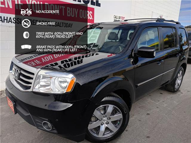 2013 Honda Pilot Touring (Stk: H01007A) in North Cranbrook - Image 1 of 22