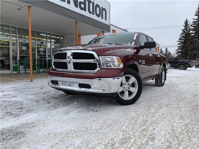 2018 RAM 1500 SLT (Stk: F238) in Saskatoon - Image 1 of 21