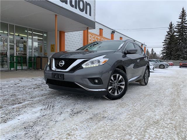 2017 Nissan Murano SV (Stk: F277) in Saskatoon - Image 1 of 19