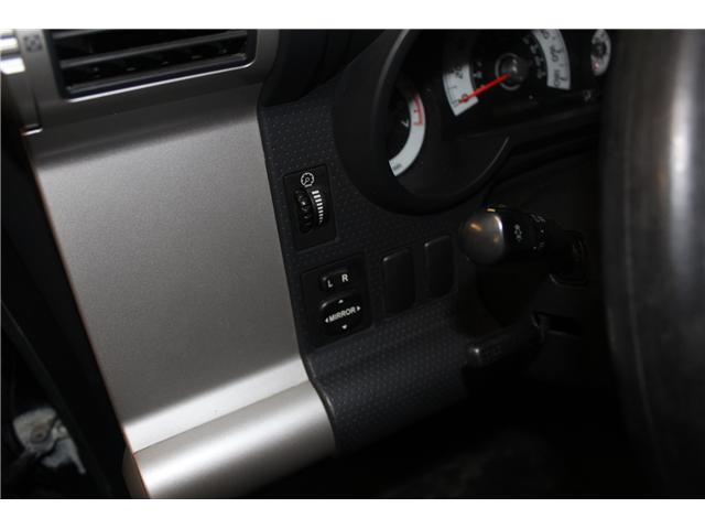 2007 Toyota FJ Cruiser Base (Stk: CT2528) in Regina - Image 15 of 18