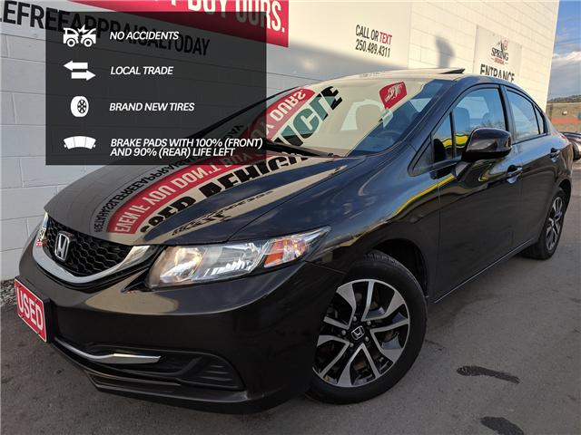 2013 Honda Civic EX (Stk: B11584) in North Cranbrook - Image 1 of 15