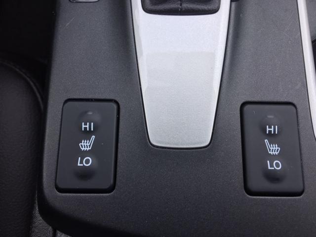 2018 Acura RDX Tech (Stk: 1812730) in Hamilton - Image 22 of 31