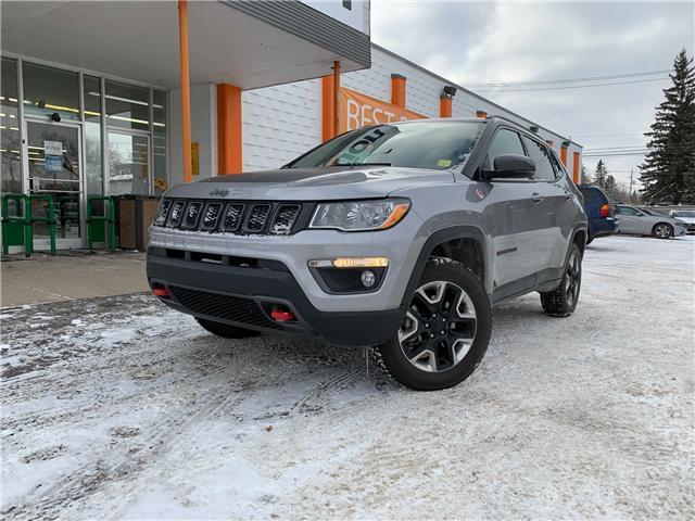2017 Jeep Compass Trailhawk (Stk: F262) in Saskatoon - Image 1 of 15