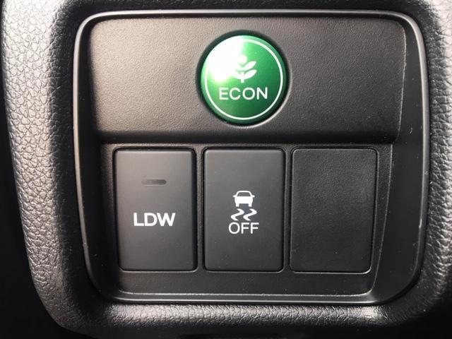 2015 Honda Accord EX-L-NAVI V6 (Stk: 1512710) in Hamilton - Image 23 of 24