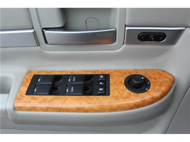 2008 Chrysler Aspen Limited (Stk: CBK2536) in Regina - Image 12 of 17